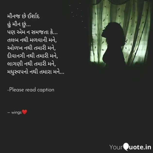 Post by wingsenslaved on 14-Aug-2019 11:15pm