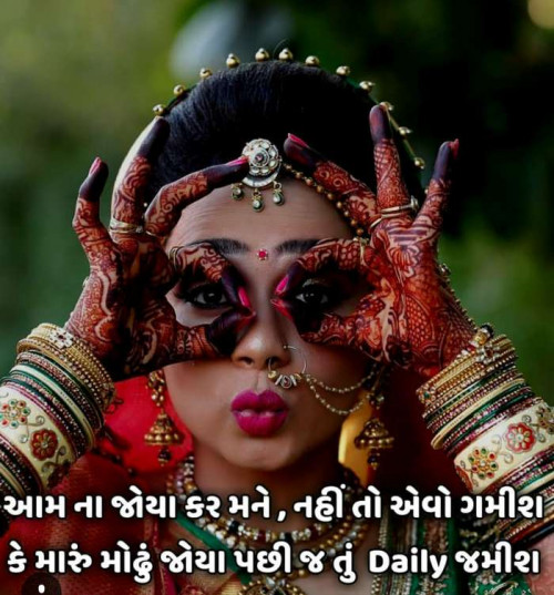 Post by Gujrati Rahul on 14-Aug-2019 11:38pm