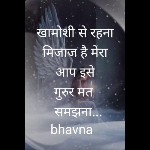 Post by Bhavna Parmar on 15-Aug-2019 02:25am