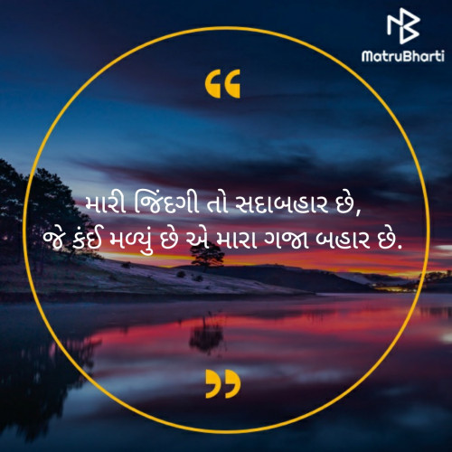 Post by hiren dudharejiya on 15-Aug-2019 03:27am