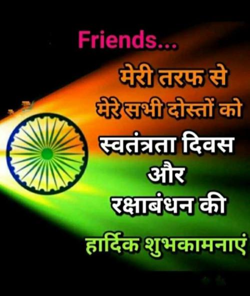 Post by Nandita Pandya on 15-Aug-2019 05:47am