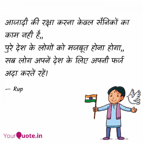 Post by Rupal Mehta on 15-Aug-2019 08:42am