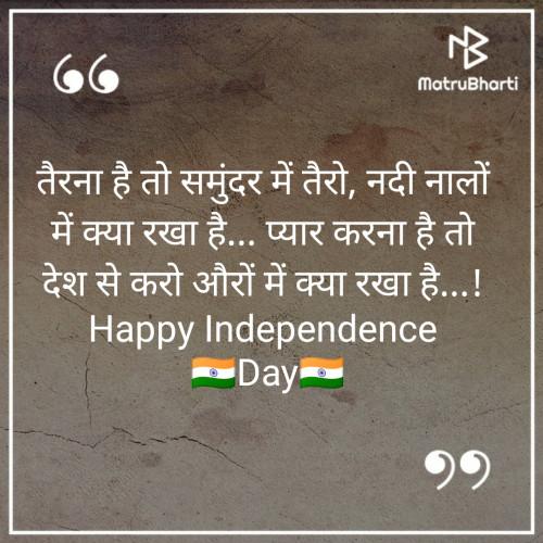 Post by Rutvik Kakadiya on 15-Aug-2019 08:43am