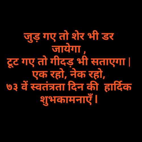 Post by Ghanshyam Patel on 15-Aug-2019 09:03am