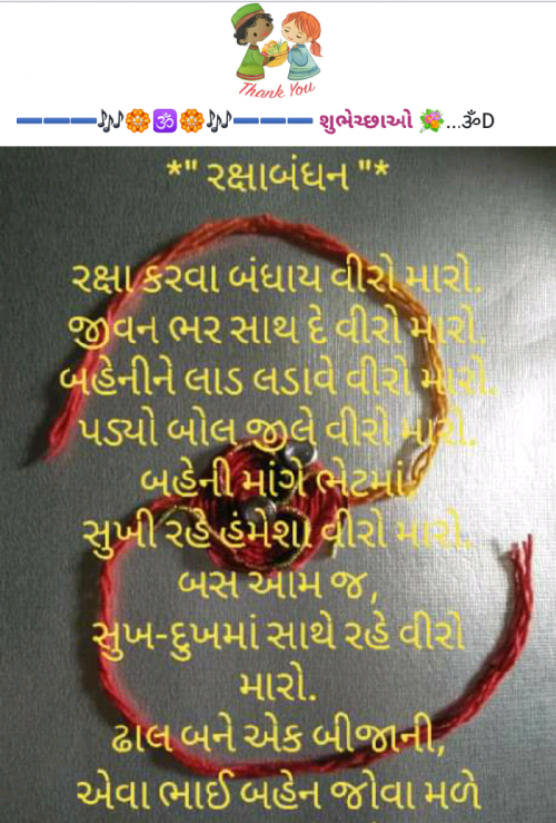 Post by Dhruti Dave on 15-Aug-2019 03:51pm