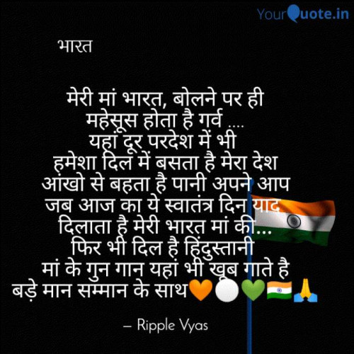 Post by Ripal Vyas on 15-Aug-2019 03:53pm