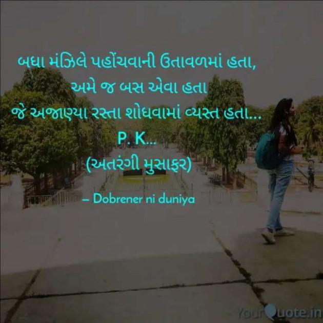 Post by Komal Deriya on 15-Aug-2019 04:34pm