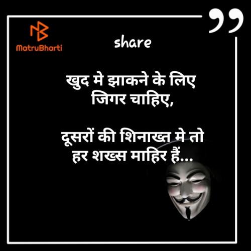 Post by Tinu Rathod on 15-Aug-2019 05:48pm
