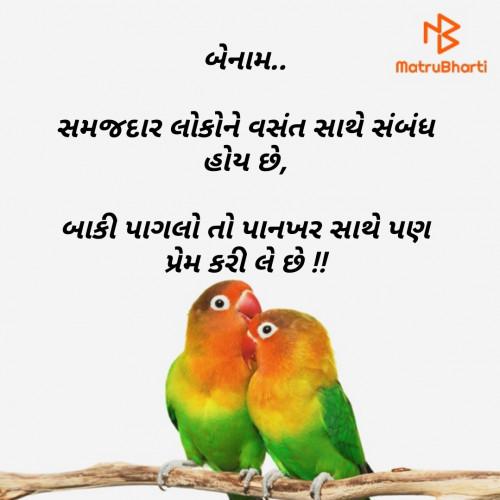Post by Er Bhargav Joshi on 15-Aug-2019 06:08pm