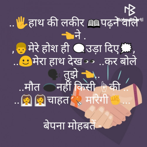 Post by Laxman Vadher on 15-Aug-2019 07:56pm