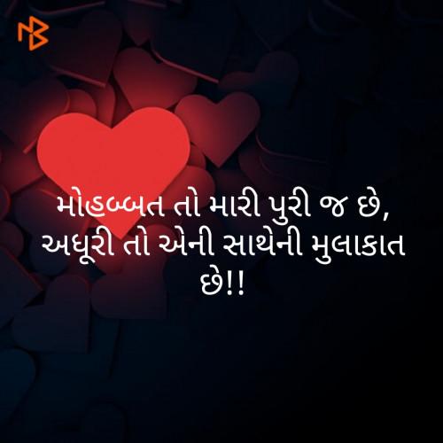 Post by Radhika Kandoriya on 15-Aug-2019 08:24pm