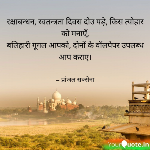 Post by Pranjal Saxena on 15-Aug-2019 11:42pm