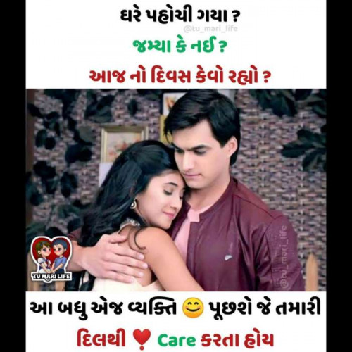 Post by Gujrati Rahul on 15-Aug-2019 11:46pm