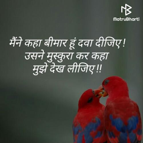 Post by Namita Gupta on 16-Aug-2019 01:43am