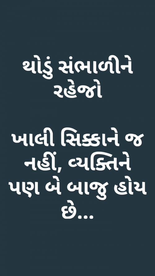 Post by Yogi Forever on 16-Aug-2019 02:38am