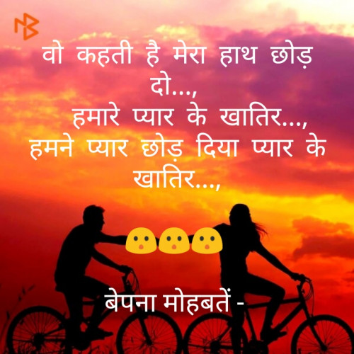 Post by Laxman Vadher on 16-Aug-2019 07:49am