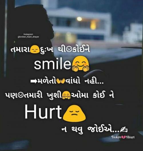 Post by Gujrati Rahul on 16-Aug-2019 08:12am