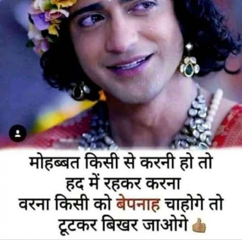 Post by Anil Ramavat on 16-Aug-2019 08:23am