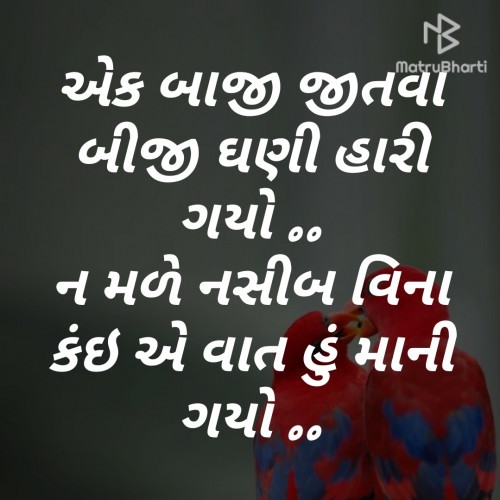 Post by jagrut Patel on 16-Aug-2019 08:37am