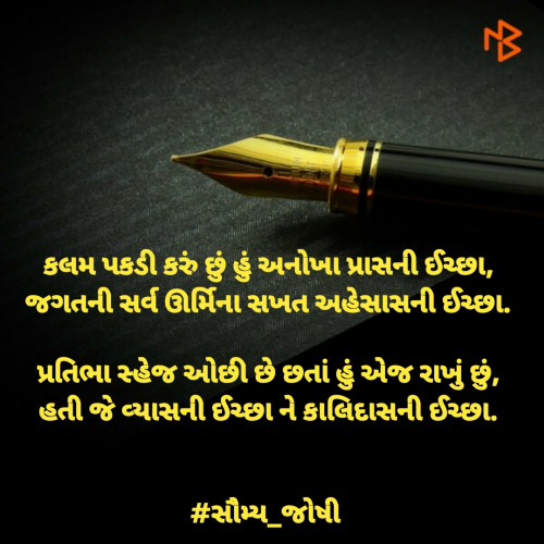 Post by Dharmesh on 16-Aug-2019 08:48am