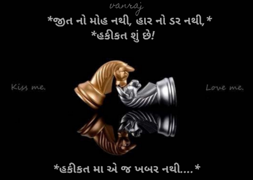 Post by VANRAJ RAJPUT on 16-Aug-2019 09:30am
