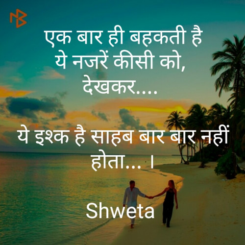 Post by Shweta Parmar on 16-Aug-2019 09:32am