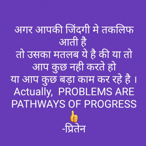 Post by Priten K Shah on 16-Aug-2019 10:03am