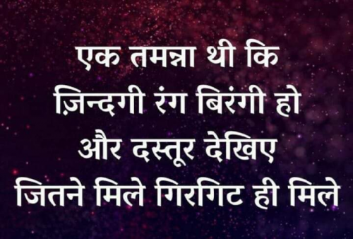 Post by Shubhra Dixit on 16-Aug-2019 10:28am