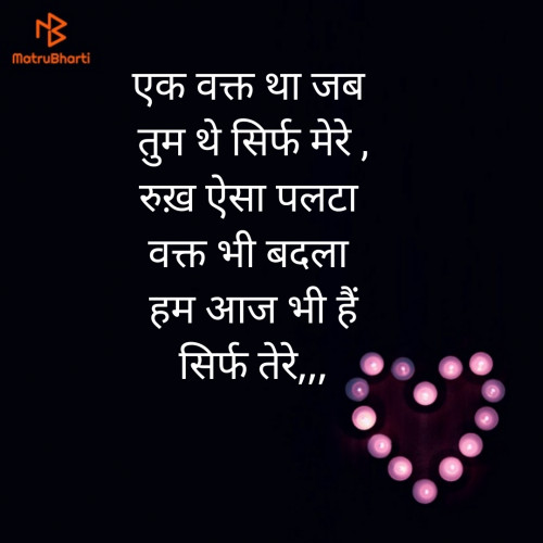 Post by Shubhra Dixit on 16-Aug-2019 10:41am