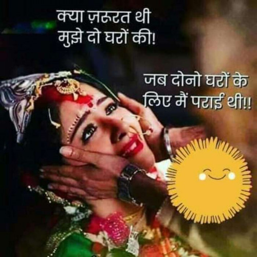 Post by Shubhra Dixit on 16-Aug-2019 10:52am