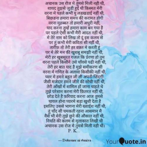 #yqmotabhaiStatus in Hindi, Gujarati, Marathi | Matrubharti