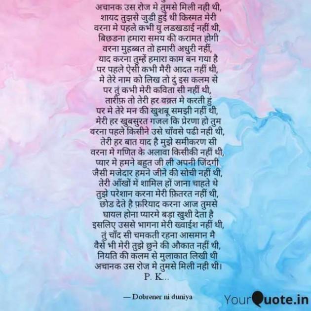 Post by Komal Deriya on 16-Aug-2019 10:55am