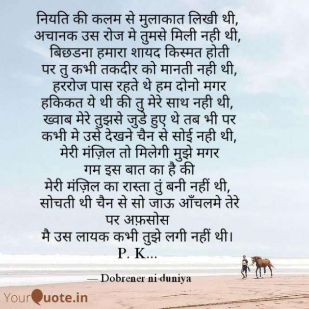 Post by Komal Deriya on 16-Aug-2019 10:56am