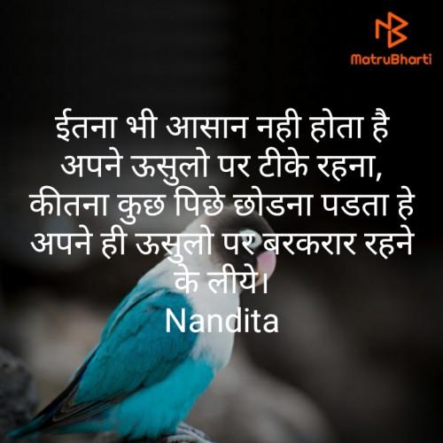 Post by Nandita Pandya on 12-Aug-2019 01:51pm