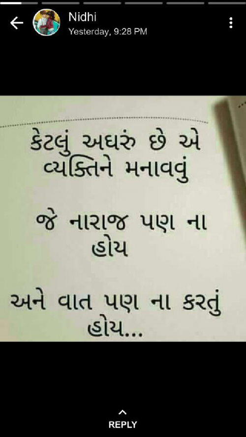 Post by Archna Patell on 16-Aug-2019 02:19pm
