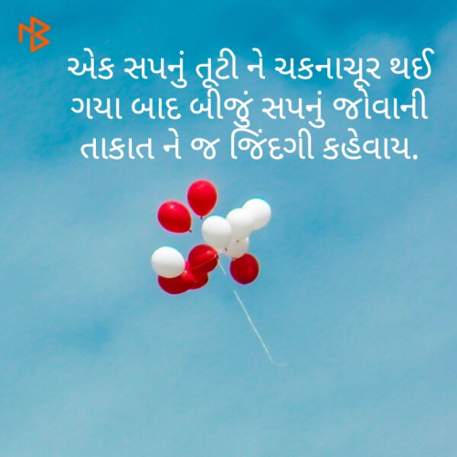 Post by Mamta Pandya on 16-Aug-2019 03:05pm
