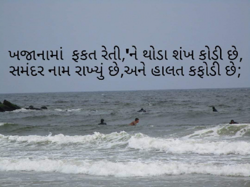 Post by Er Aal Amit on 16-Aug-2019 03:29pm