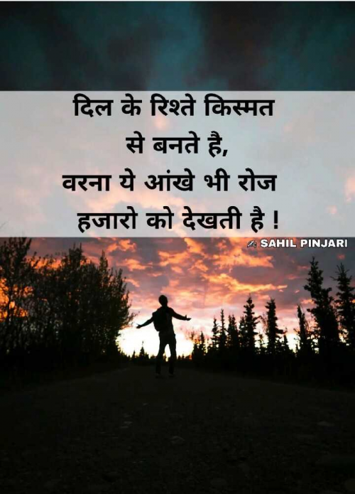 Post by Hero on 16-Aug-2019 06:13pm