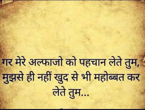 Post by Anu on 16-Aug-2019 06:43pm