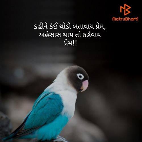 Post by dipika Sathavara on 16-Aug-2019 07:19pm