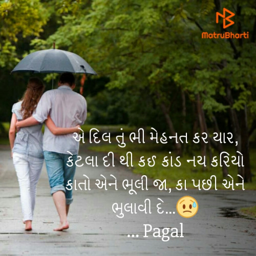 Post by Ajju on 16-Aug-2019 09:25pm