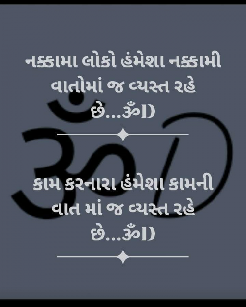 Post by Dhruti Dave on 16-Aug-2019 09:34pm
