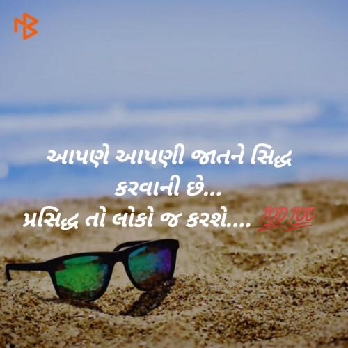 Post by Aniruddhsinh Vaghela Vasan Mahadev on 16-Aug-2019 09:39pm
