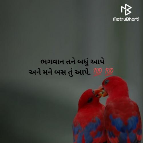 Post by Aniruddhsinh Vaghela Vasan Mahadev on 16-Aug-2019 10:40pm
