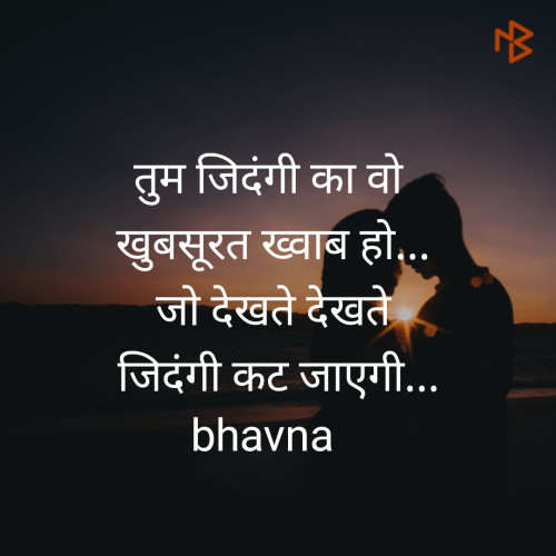 Post by Bhavna Parmar on 16-Aug-2019 11:24pm