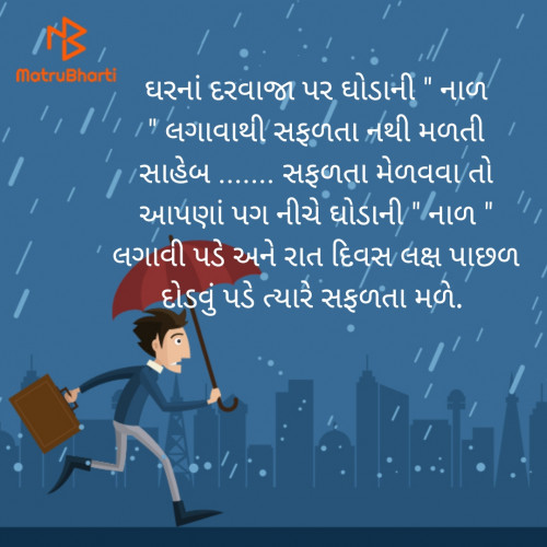 Post by Hir on 16-Aug-2019 11:50pm