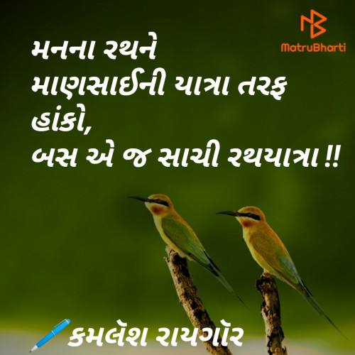 Post by KAMLESH RAYGOR on 17-Aug-2019 12:49am