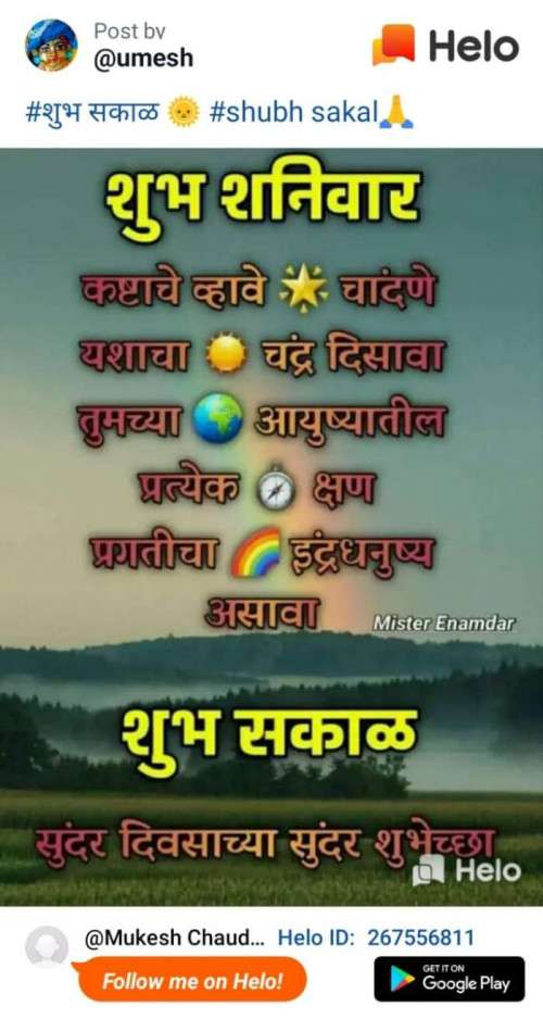Post by Machhindra Mali on 17-Aug-2019 06:23am