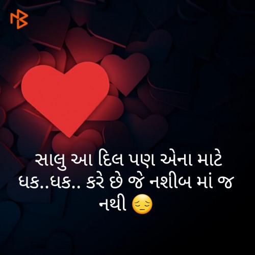 Post by Radhika Kandoriya on 17-Aug-2019 06:46am