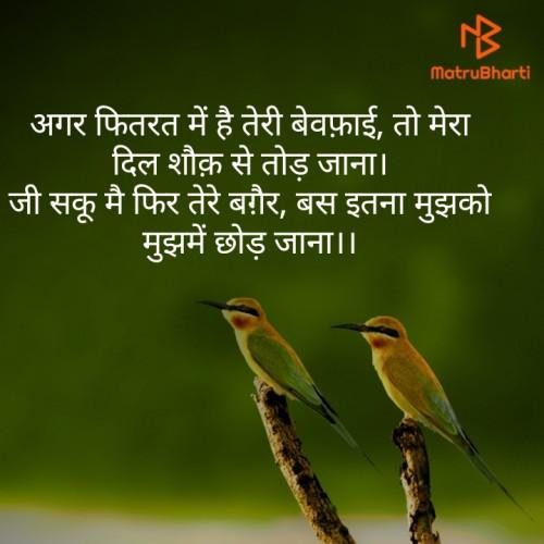 Post by Satyendra prajapati on 17-Aug-2019 07:20am